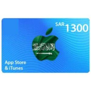 ايتونز | 1300 ريال سعودي | كود رقمي يرسل بالايميل و الرسائل النصية