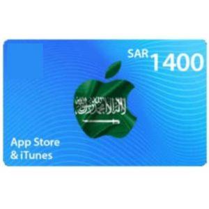 ايتونز | 1400 ريال سعودي | كود رقمي يرسل بالايميل و الرسائل النصية