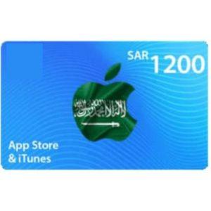 ايتونز | 1200 ريال سعودي | كود رقمي يرسل بالايميل و الرسائل النصية