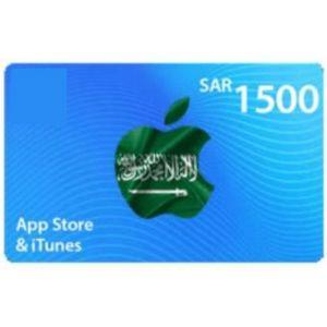 ايتونز | 1500 ريال سعودي | كود رقمي يرسل بالايميل و الرسائل النصية