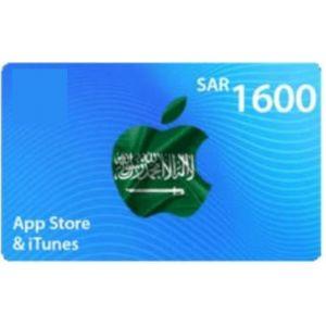 ايتونز | 1600 ريال سعودي | كود رقمي يرسل بالايميل و الرسائل النصية