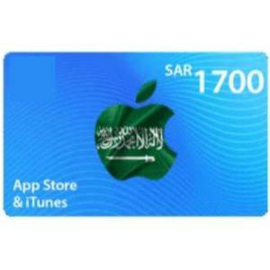 ايتونز | 1700 ريال سعودي | كود رقمي يرسل بالايميل و الرسائل النصية