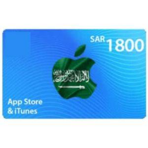 ايتونز | 1800 ريال سعودي | كود رقمي يرسل بالايميل و الرسائل النصية