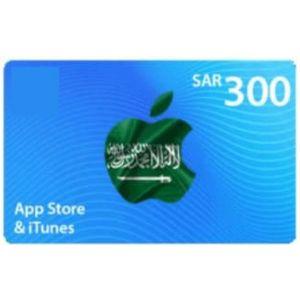 ايتونز | 300 ريال سعودي | كود رقمي يرسل بالايميل و الرسائل النصية