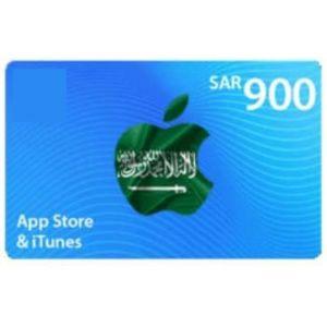 ايتونز | 900 ريال سعودي | كود رقمي يرسل بالايميل و الرسائل النصية