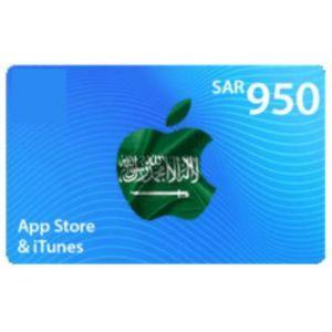 ايتونز | 950 ريال سعودي | كود رقمي يرسل بالايميل و الرسائل النصية