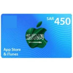 ايتونز | 450 ريال سعودي | كود رقمي يرسل بالايميل و الرسائل النصية