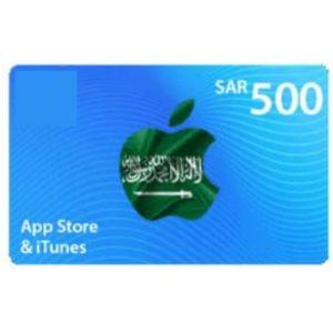 ايتونز | 500 ريال سعودي | كود رقمي يرسل بالايميل و الرسائل النصية