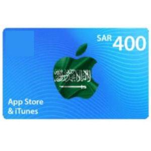 ايتونز | 400 ريال سعودي | كود رقمي يرسل بالايميل و الرسائل النصية