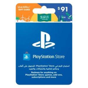 بلايستيشن ستور سعودي بطاقة رقمية | 91 دولار | يرسل بالايميل و الرسائل النصية