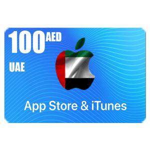 ايتونز | 100 درهم اماراتي| كود رقمي يرسل بالايميل و الرسائل النصية