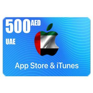 ايتونز | 500 درهم اماراتي| كود رقمي يرسل بالايميل و الرسائل النصية
