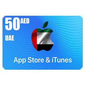 ايتونز | 50 درهم اماراتي| كود رقمي يرسل بالايميل و الرسائل النصية