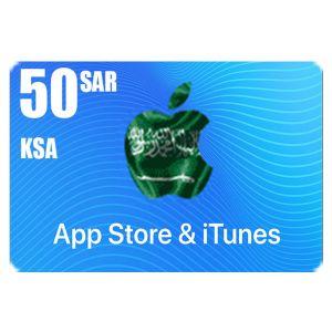 ايتونز | 50 ريال سعودي | كود رقمي يرسل بالايميل و الرسائل النصية
