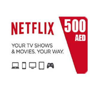 نتفلكس | اماراتي 500 درهم | يرسل بالايميل والرسائل النصية