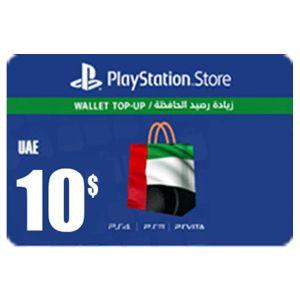 بلايستيشن ستور اماراتي بطاقة رقمية   10 دولار   يرسل بالايميل و الرسائل النصية