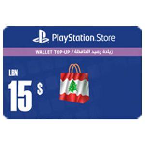 بلايستيشن ستور لبناني بطاقة رقمية   15 دولار   يرسل بالايميل و الرسائل النصية