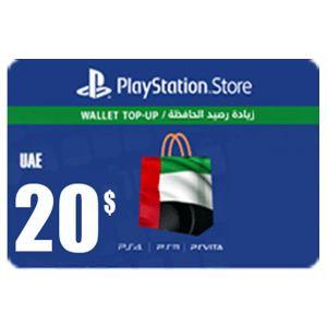 بلايستيشن ستور اماراتي بطاقة رقمية   20 دولار   يرسل بالايميل و الرسائل النصية