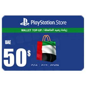 بلايستيشن ستور اماراتي بطاقة رقمية   50 دولار   يرسل بالايميل و الرسائل النصية