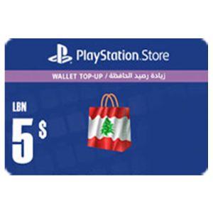 بلايستيشن ستور لبناني بطاقة رقمية   5 دولار   يرسل بالايميل و الرسائل النصية