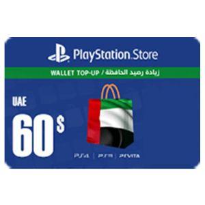 بلايستيشن ستور اماراتي بطاقة رقمية   60 دولار   يرسل بالايميل و الرسائل النصية