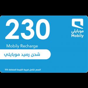 موبايلي 230 SAR